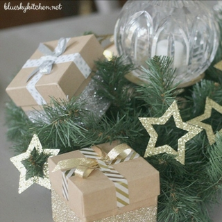 How to Make the Cutest, Glittery Gift Boxes