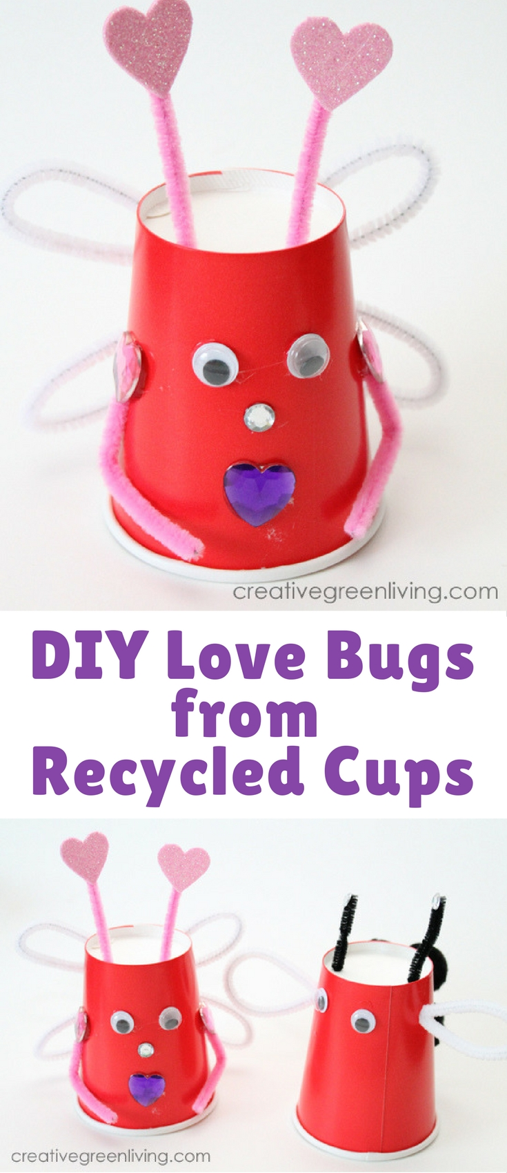 """These are a great """"free choice"""" craft to do with kids - just set out the supplies and let them come up with their own version. I made the """"Queen"""" love bug on the right but my son made a small army of """"ladybugs"""" with big black pom poms on their backs. This is also a great way to use up party supply leftovers!"""